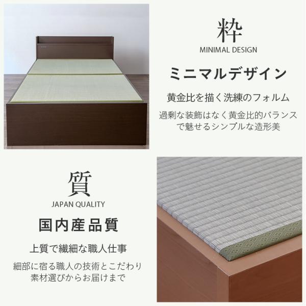 畳ベッド ダブル 日本製 収納付きベッド 棚付き 木製ベッド コンビニエント 選べる畳 エアーラッソ畳床 tatamikouhinn 07