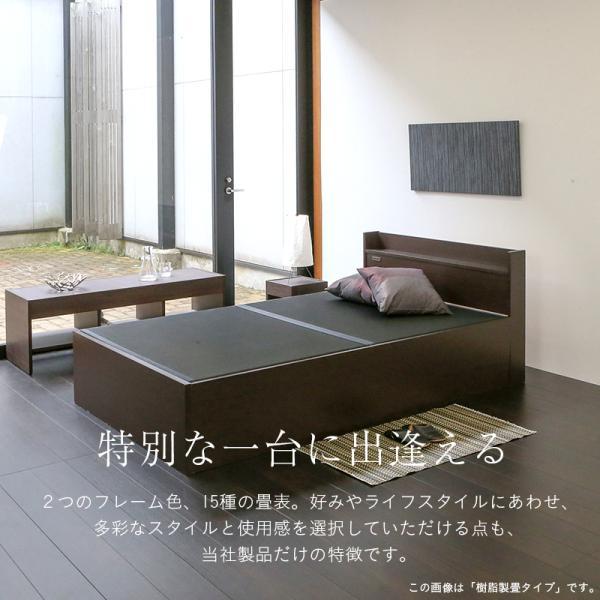 畳ベッド ダブル 日本製 収納付きベッド 棚付き 木製ベッド コンビニエント 選べる畳 エアーラッソ畳床 tatamikouhinn 08
