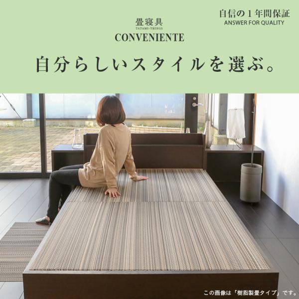 畳ベッド ダブル 日本製 収納付きベッド 棚付き 木製ベッド コンビニエント 選べる畳 エアーラッソ畳床 tatamikouhinn 09