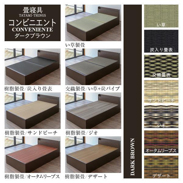 畳ベッド ダブル 日本製 収納付きベッド 棚付き 木製ベッド コンビニエント 選べる畳 エアーラッソ畳床 tatamikouhinn 10
