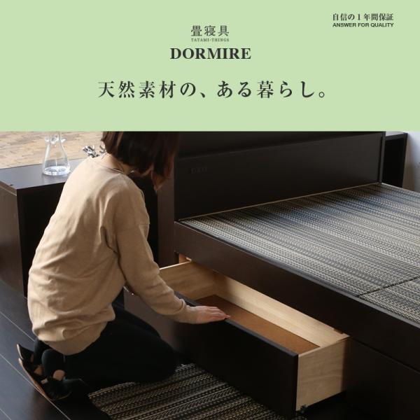 畳ベッド ダブル 日本製 収納付きベッド 棚付きベッド 木製ベッド ドルミー 選べる畳 エアーラッソ畳床|tatamikouhinn|02
