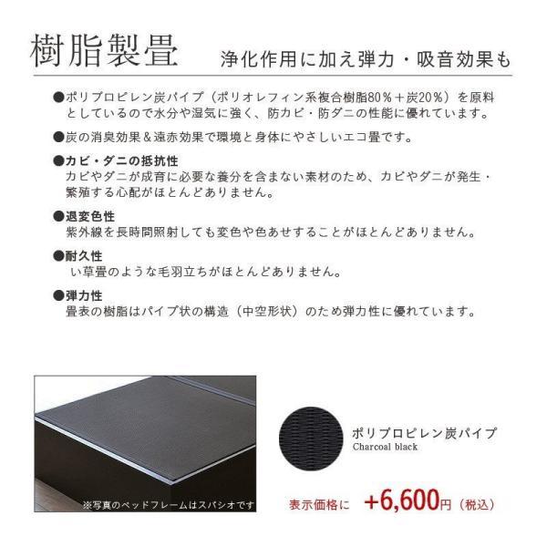 畳ベッド ダブル 日本製 収納付きベッド 棚付きベッド 木製ベッド ドルミー 選べる畳 エアーラッソ畳床|tatamikouhinn|12