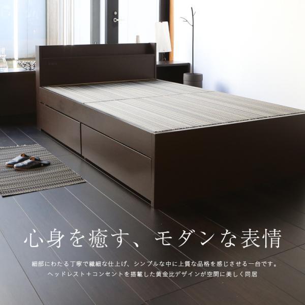 畳ベッド ダブル 日本製 収納付きベッド 棚付きベッド 木製ベッド ドルミー 選べる畳 エアーラッソ畳床|tatamikouhinn|16