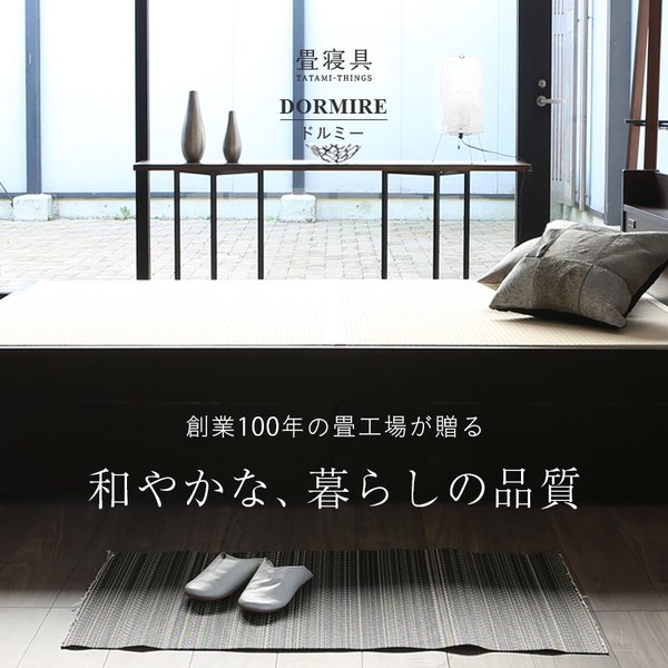 畳ベッド ダブル 日本製 収納付きベッド 棚付きベッド 木製ベッド ドルミー 選べる畳 エアーラッソ畳床|tatamikouhinn|06