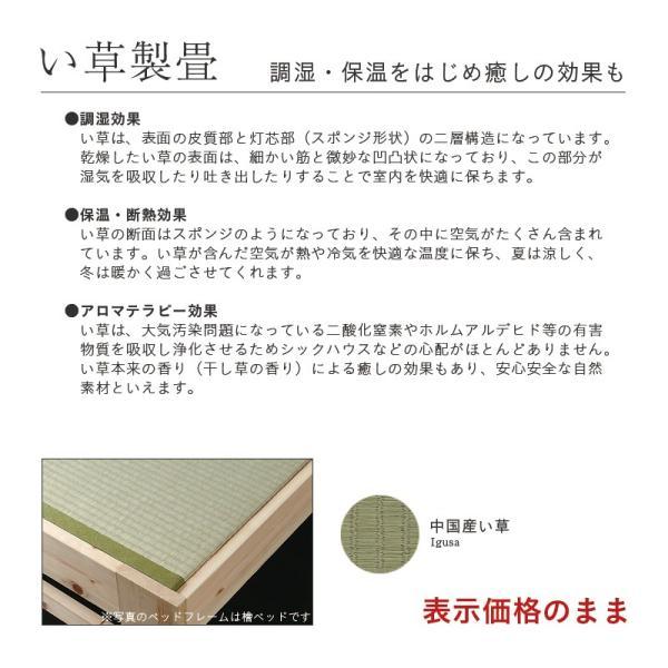 檜ベッド シングル 畳ベッド 日本製 国産ひのき ヘッドレス 檜すのこ床板 選べる畳 エアーラッソ畳床|tatamikouhinn|02