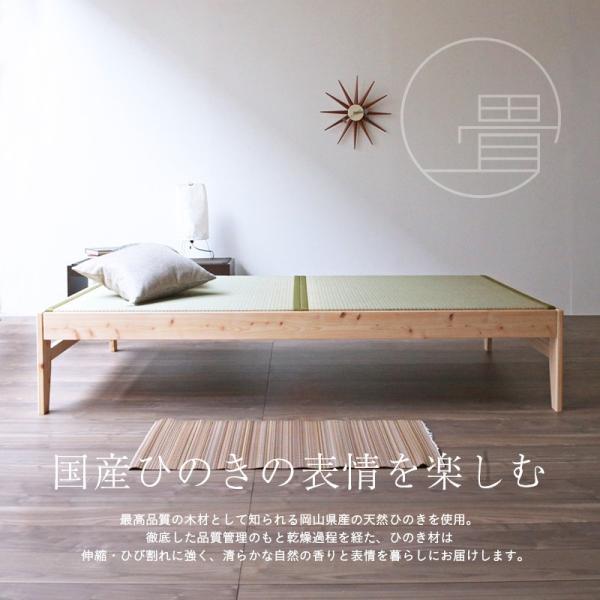 檜ベッド シングル 畳ベッド 日本製 国産ひのき ヘッドレス 檜すのこ床板 選べる畳 エアーラッソ畳床|tatamikouhinn|12