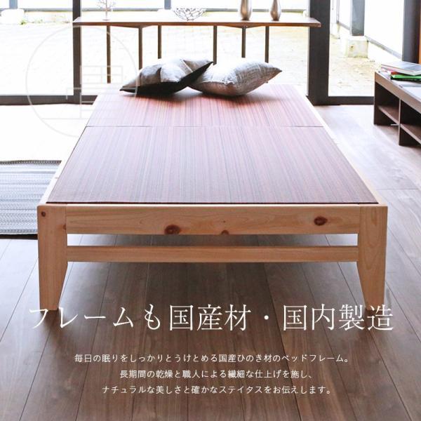 檜ベッド シングル 畳ベッド 日本製 国産ひのき ヘッドレス 檜すのこ床板 選べる畳 エアーラッソ畳床|tatamikouhinn|13