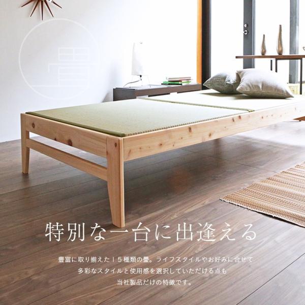 檜ベッド シングル 畳ベッド 日本製 国産ひのき ヘッドレス 檜すのこ床板 選べる畳 エアーラッソ畳床|tatamikouhinn|15