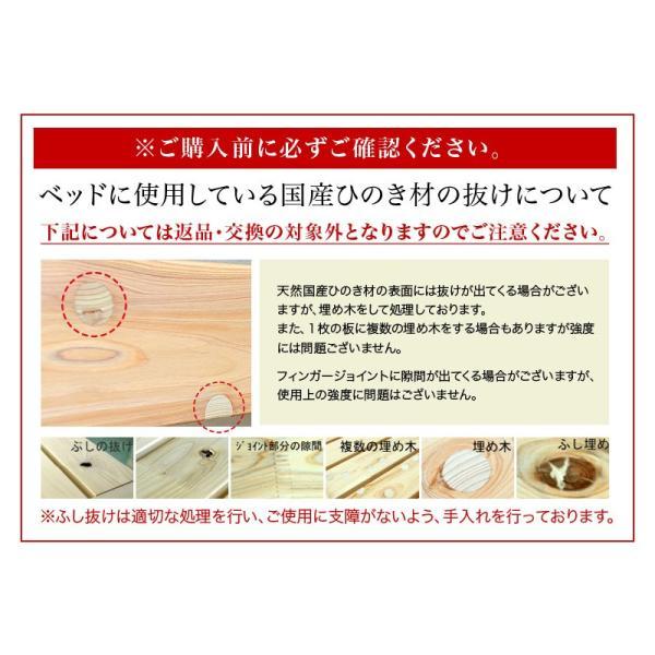 檜ベッド シングル 畳ベッド 日本製 国産ひのき ヘッドレス 檜すのこ床板 選べる畳 エアーラッソ畳床|tatamikouhinn|17
