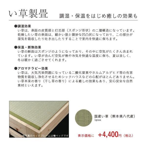 檜ベッド シングル 畳ベッド 日本製 国産ひのき ヘッドレス 檜すのこ床板 選べる畳 エアーラッソ畳床|tatamikouhinn|03