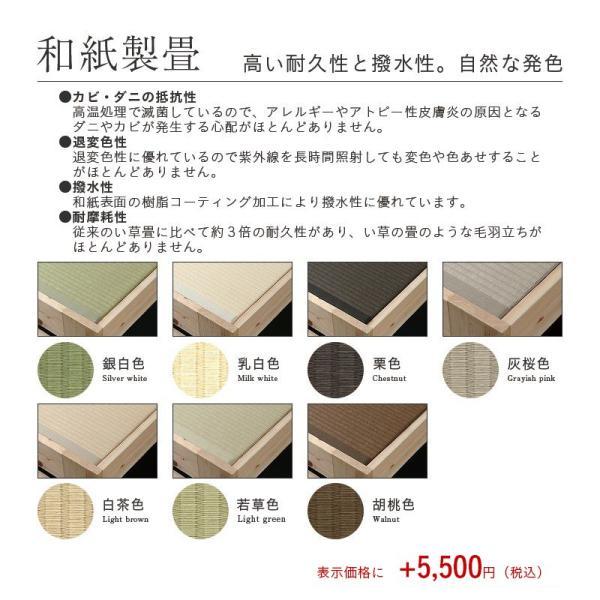 檜ベッド シングル 畳ベッド 日本製 国産ひのき ヘッドレス 檜すのこ床板 選べる畳 エアーラッソ畳床|tatamikouhinn|05