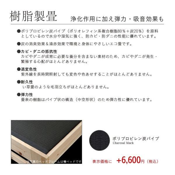 檜ベッド シングル 畳ベッド 日本製 国産ひのき ヘッドレス 檜すのこ床板 選べる畳 エアーラッソ畳床|tatamikouhinn|06
