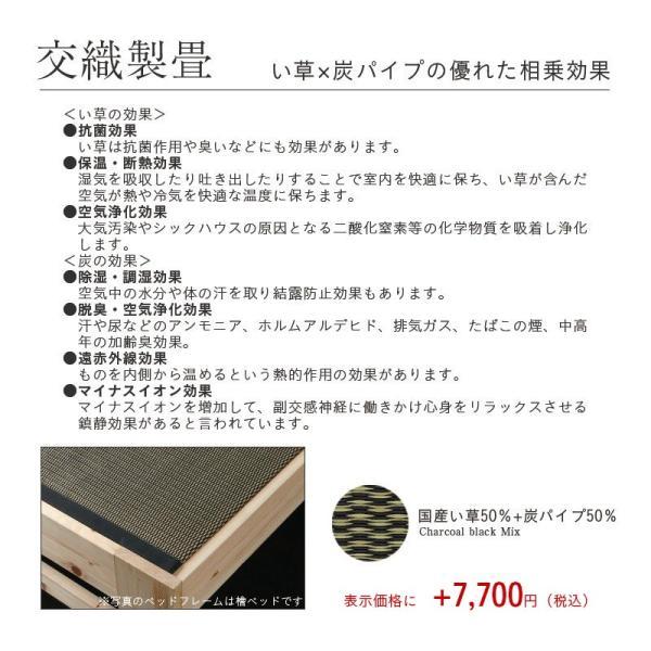 檜ベッド シングル 畳ベッド 日本製 国産ひのき ヘッドレス 檜すのこ床板 選べる畳 エアーラッソ畳床|tatamikouhinn|07