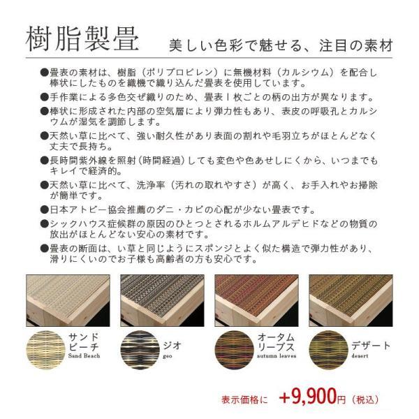 檜ベッド シングル 畳ベッド 日本製 国産ひのき ヘッドレス 檜すのこ床板 選べる畳 エアーラッソ畳床|tatamikouhinn|08