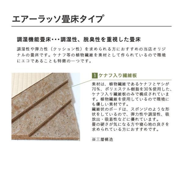 檜ベッド シングル 畳ベッド 日本製 国産ひのき ヘッドレス 檜すのこ床板 選べる畳 エアーラッソ畳床|tatamikouhinn|09