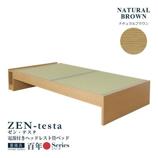 畳ベッド セミシングル 日本製 ヘッドレスベッド 木製ベッド ゼン・テスタ 選べる畳 スタンダード畳床|tatamikouhinn|11