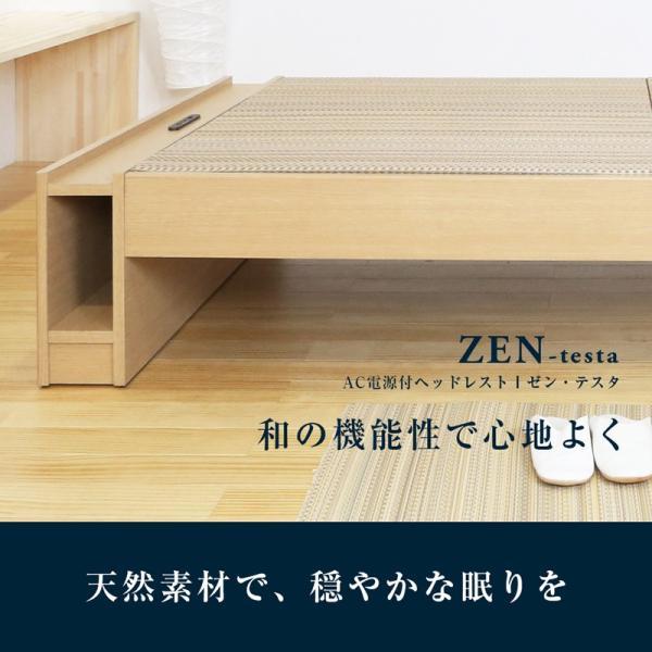 畳ベッド セミシングル 日本製 ヘッドレスベッド 木製ベッド ゼン・テスタ 選べる畳 スタンダード畳床|tatamikouhinn|12