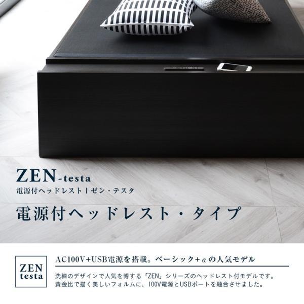 畳ベッド セミシングル 日本製 ヘッドレスベッド 木製ベッド ゼン・テスタ 選べる畳 スタンダード畳床|tatamikouhinn|13