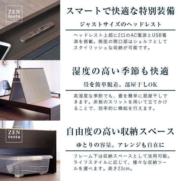 畳ベッド セミシングル 日本製 ヘッドレスベッド 木製ベッド ゼン・テスタ 選べる畳 スタンダード畳床|tatamikouhinn|14