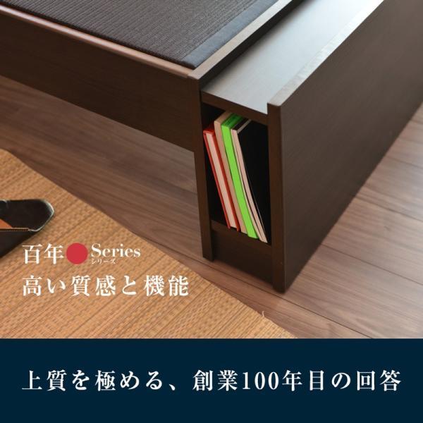 畳ベッド セミシングル 日本製 ヘッドレスベッド 木製ベッド ゼン・テスタ 選べる畳 スタンダード畳床|tatamikouhinn|15