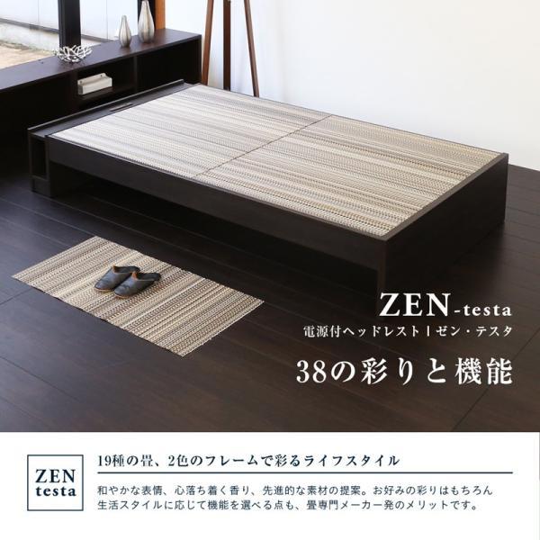 畳ベッド セミシングル 日本製 ヘッドレスベッド 木製ベッド ゼン・テスタ 選べる畳 スタンダード畳床|tatamikouhinn|17