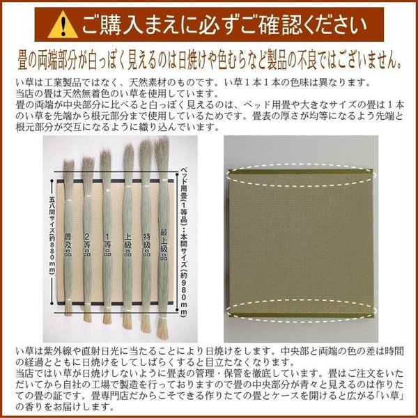 畳ベッド セミシングル 日本製 ヘッドレスベッド 木製ベッド ゼン・テスタ 選べる畳 スタンダード畳床|tatamikouhinn|04