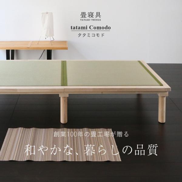 畳ベッド シングル 日本製 ヘッドレスベッド 丸脚 木製ベッド コモド 選べる畳 スタンダード畳床|tatamikouhinn|11