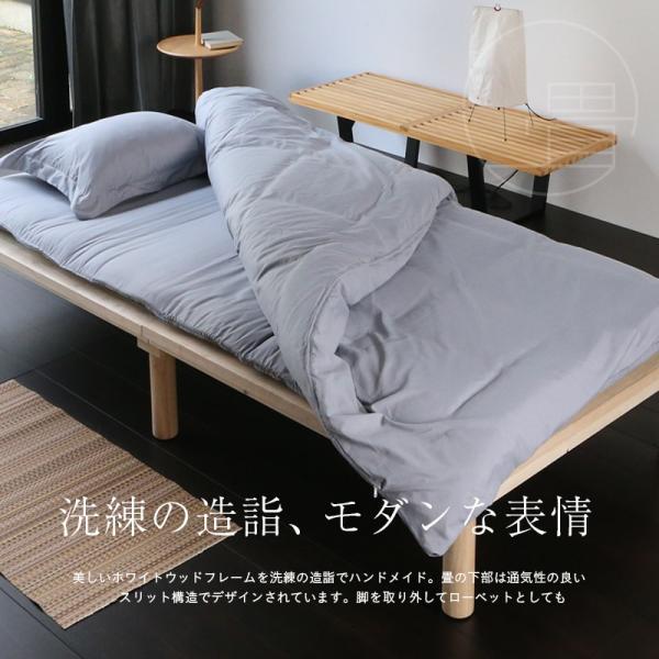 畳ベッド シングル 日本製 ヘッドレスベッド 丸脚 木製ベッド コモド 選べる畳 スタンダード畳床|tatamikouhinn|12