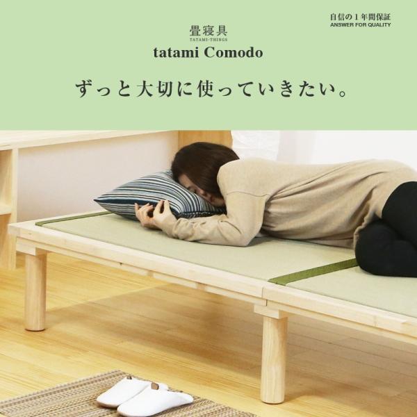 畳ベッド シングル 日本製 ヘッドレスベッド 丸脚 木製ベッド コモド 選べる畳 スタンダード畳床|tatamikouhinn|13
