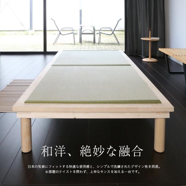 畳ベッド シングル 日本製 ヘッドレスベッド 丸脚 木製ベッド コモド 選べる畳 スタンダード畳床|tatamikouhinn|14