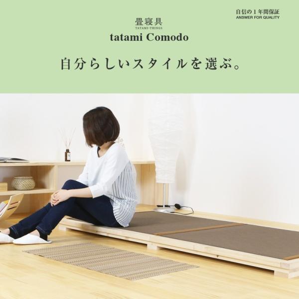 畳ベッド シングル 日本製 ヘッドレスベッド 丸脚 木製ベッド コモド 選べる畳 スタンダード畳床|tatamikouhinn|15
