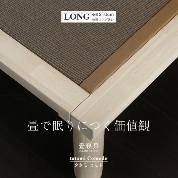 畳ベッド シングル 日本製 ヘッドレスベッド 丸脚 木製ベッド コモド 選べる畳 スタンダード畳床|tatamikouhinn|03