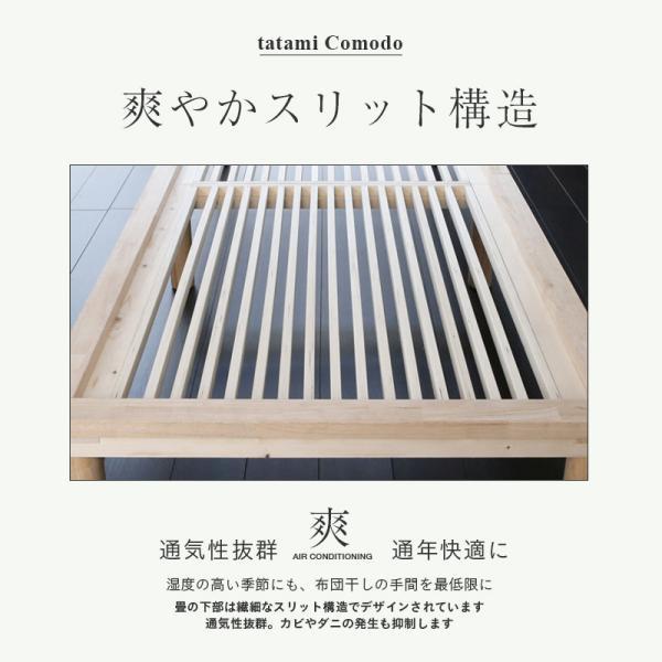 畳ベッド シングル 日本製 ヘッドレスベッド 丸脚 木製ベッド コモド 選べる畳 スタンダード畳床|tatamikouhinn|04