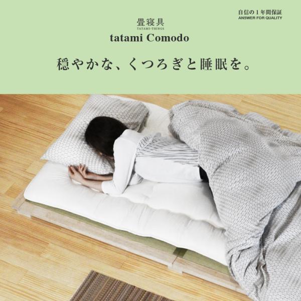 畳ベッド シングル 日本製 ヘッドレスベッド 丸脚 木製ベッド コモド 選べる畳 スタンダード畳床|tatamikouhinn|05