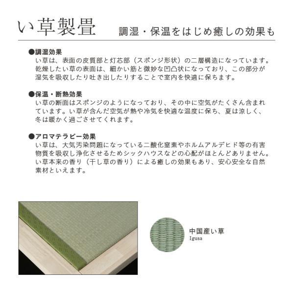 畳ベッド シングル 日本製 ヘッドレスベッド 丸脚 木製ベッド コモド 選べる畳 スタンダード畳床|tatamikouhinn|06