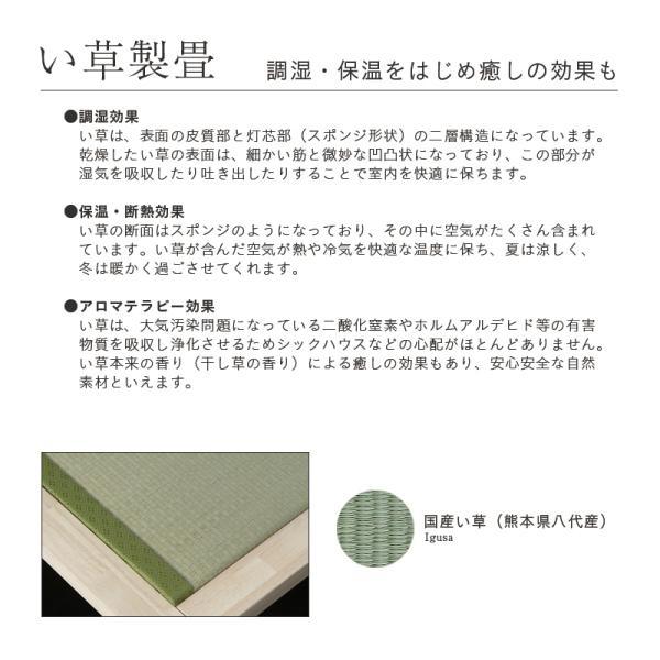 畳ベッド シングル 日本製 ヘッドレスベッド 丸脚 木製ベッド コモド 選べる畳 スタンダード畳床|tatamikouhinn|07