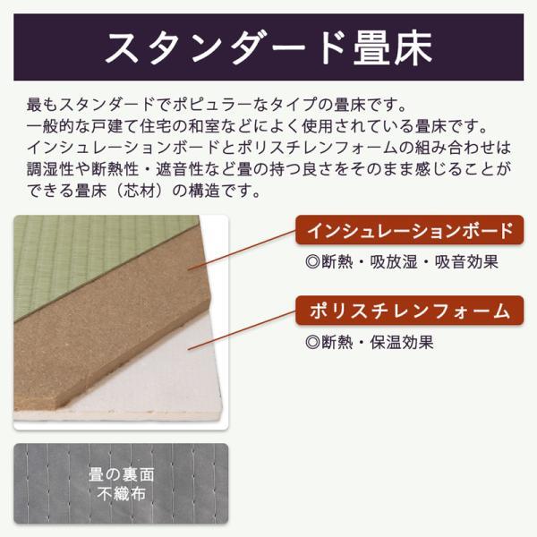 畳ベッド シングル 日本製 ヘッドレスベッド 丸脚 木製ベッド コモド 選べる畳 スタンダード畳床|tatamikouhinn|10
