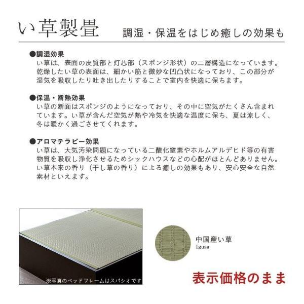 畳ベッド ダブル 日本製 木製ベッド ヘッドレス ローベッド フロールクロス 選べる畳 スタンダード畳床|tatamikouhinn|02