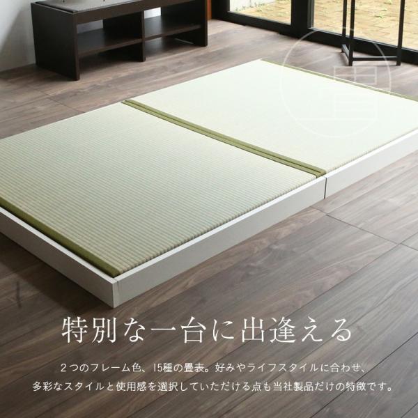 畳ベッド ダブル 日本製 木製ベッド ヘッドレス ローベッド フロールクロス 選べる畳 スタンダード畳床|tatamikouhinn|11