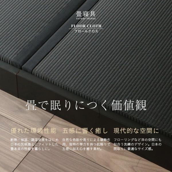 畳ベッド ダブル 日本製 木製ベッド ヘッドレス ローベッド フロールクロス 選べる畳 スタンダード畳床|tatamikouhinn|13