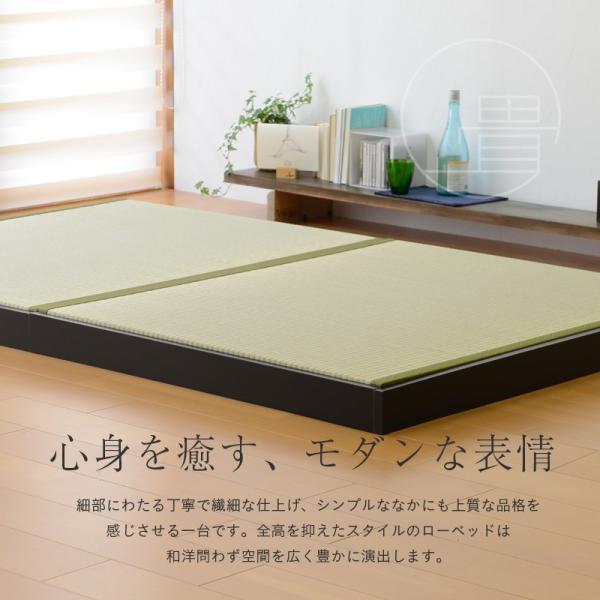 畳ベッド ダブル 日本製 木製ベッド ヘッドレス ローベッド フロールクロス 選べる畳 スタンダード畳床|tatamikouhinn|15