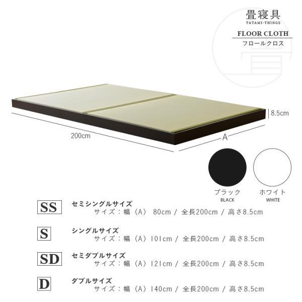 畳ベッド ダブル 日本製 木製ベッド ヘッドレス ローベッド フロールクロス 選べる畳 スタンダード畳床|tatamikouhinn|16