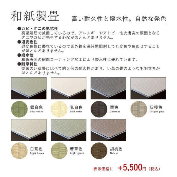 畳ベッド ダブル 日本製 木製ベッド ヘッドレス ローベッド フロールクロス 選べる畳 スタンダード畳床|tatamikouhinn|05