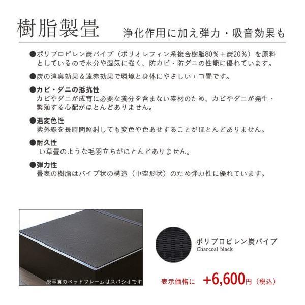 畳ベッド ダブル 日本製 木製ベッド ヘッドレス ローベッド フロールクロス 選べる畳 スタンダード畳床|tatamikouhinn|06