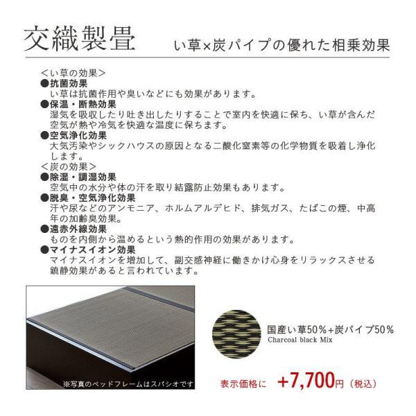 畳ベッド ダブル 日本製 木製ベッド ヘッドレス ローベッド フロールクロス 選べる畳 スタンダード畳床|tatamikouhinn|07