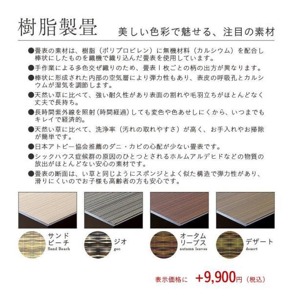 畳ベッド ダブル 日本製 木製ベッド ヘッドレス ローベッド フロールクロス 選べる畳 スタンダード畳床|tatamikouhinn|08