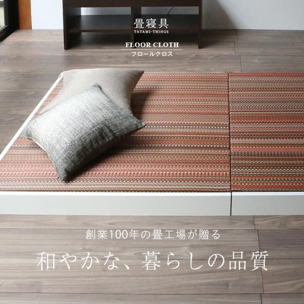 畳ベッド セミシングル 日本製 木製ベッド ヘッドレス ローベッド フロールクロス 選べる畳 爽やか畳床|tatamikouhinn|14