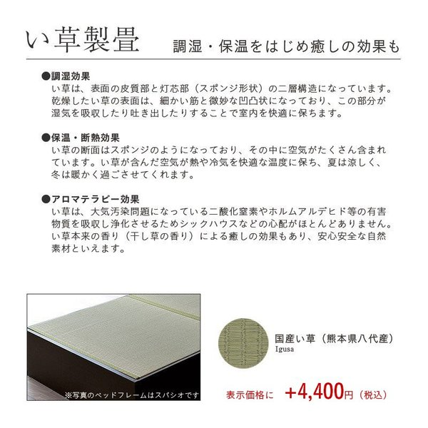 畳ベッド セミシングル 日本製 木製ベッド ヘッドレス ローベッド フロールクロス 選べる畳 爽やか畳床|tatamikouhinn|03