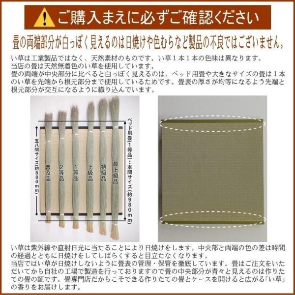 畳ベッド セミシングル 日本製 木製ベッド ヘッドレス ローベッド フロールクロス 選べる畳 爽やか畳床|tatamikouhinn|04