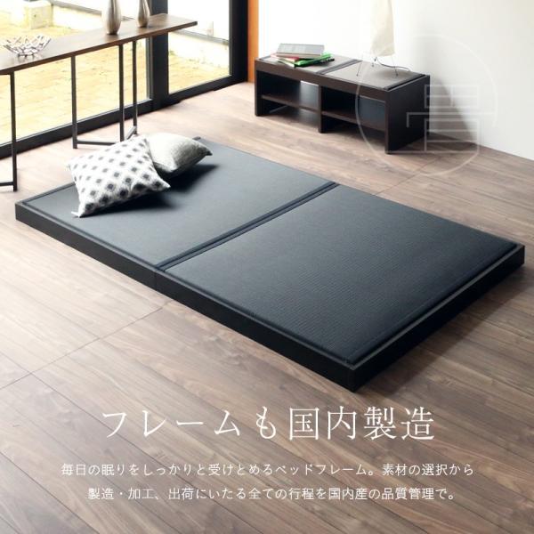 畳ベッド セミシングル 日本製 木製ベッド ヘッドレス ローベッド フロールクロス 選べる畳 爽やか畳床|tatamikouhinn|10